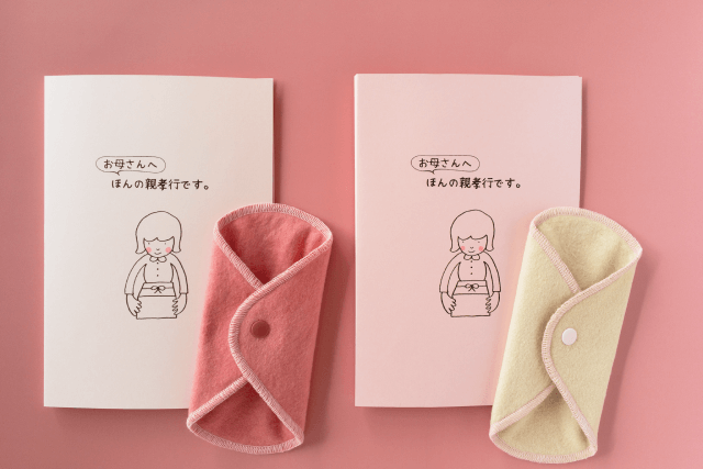 プレゼントカード2種