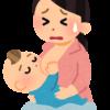 母乳パッドかゆい